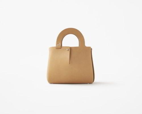 Mai von Nendo: Ceci n'est pas un sac à main!